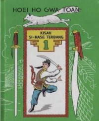 Hui Ho Gwa Toan