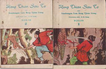 Heng Thian Siauw To 12