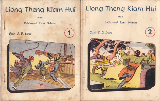 Liong Theng Kiam Hui 1 2