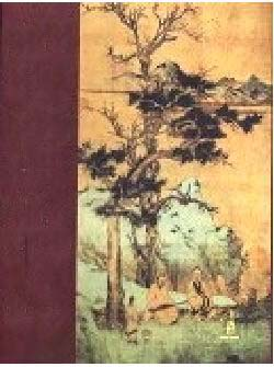 Liu Can Yang