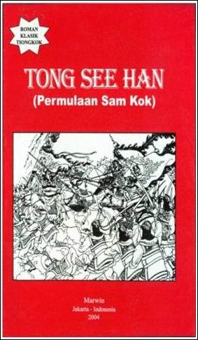Tong See Han